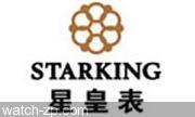 深圳市捷永星皇manbetx客户端网页版万博手机登录企业标识