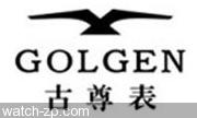 深圳市古尊表业万博手机登录企业标识