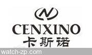 深圳市卡斯诺表业万博手机登录企业标识